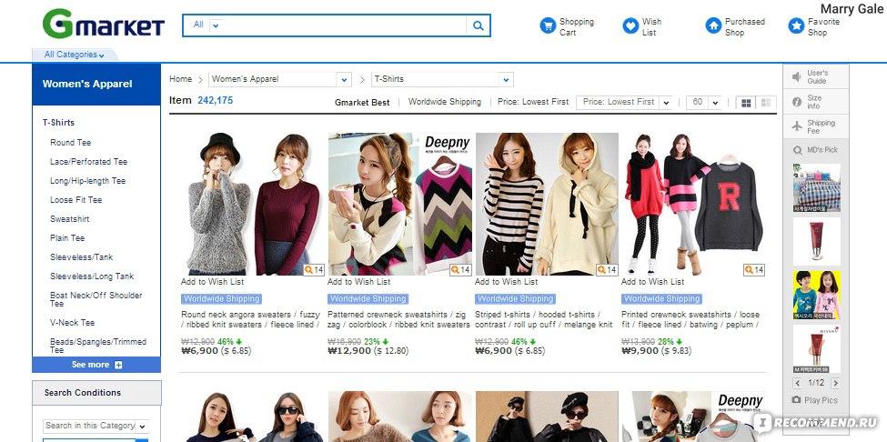 Самый Популярный Сайт Одежды