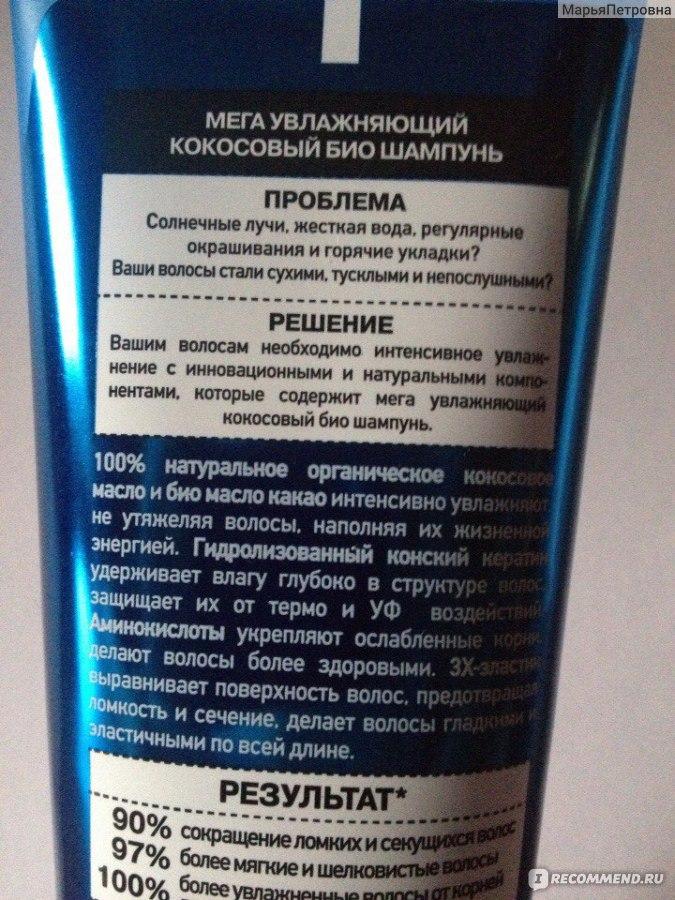 kak-izbavitsya-ot-vipadeniya-volos-i-perhoti-v-domashnih-usloviyah-bistro