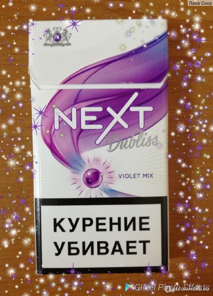 Сигареты жвачки где купить купить сигареты давыдов в москве дешево