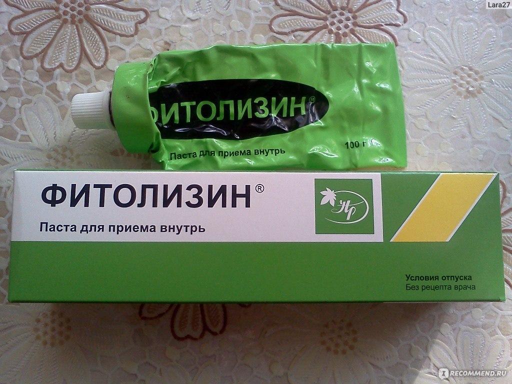 Паста фитолизин от простатита простатит лечение гентос
