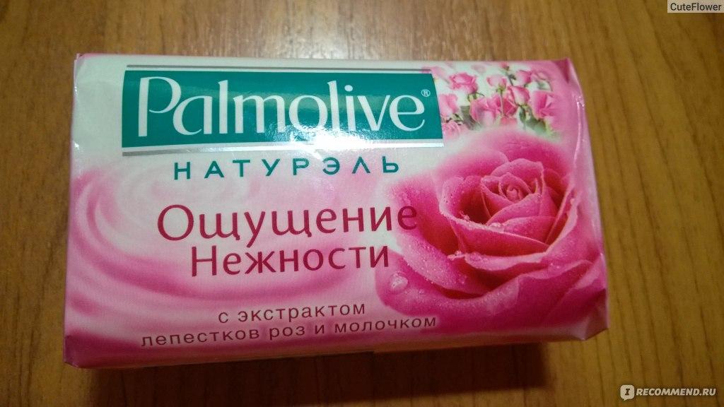 http://irecommend.ru/sites/default/files/imagecache/copyright1/user-images/47411/A5oyfJcmsirXhJhLfkkwxg.jpg