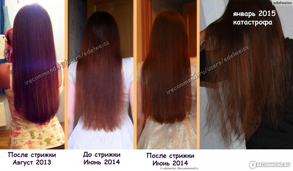 москва нарастить волосы капсулами