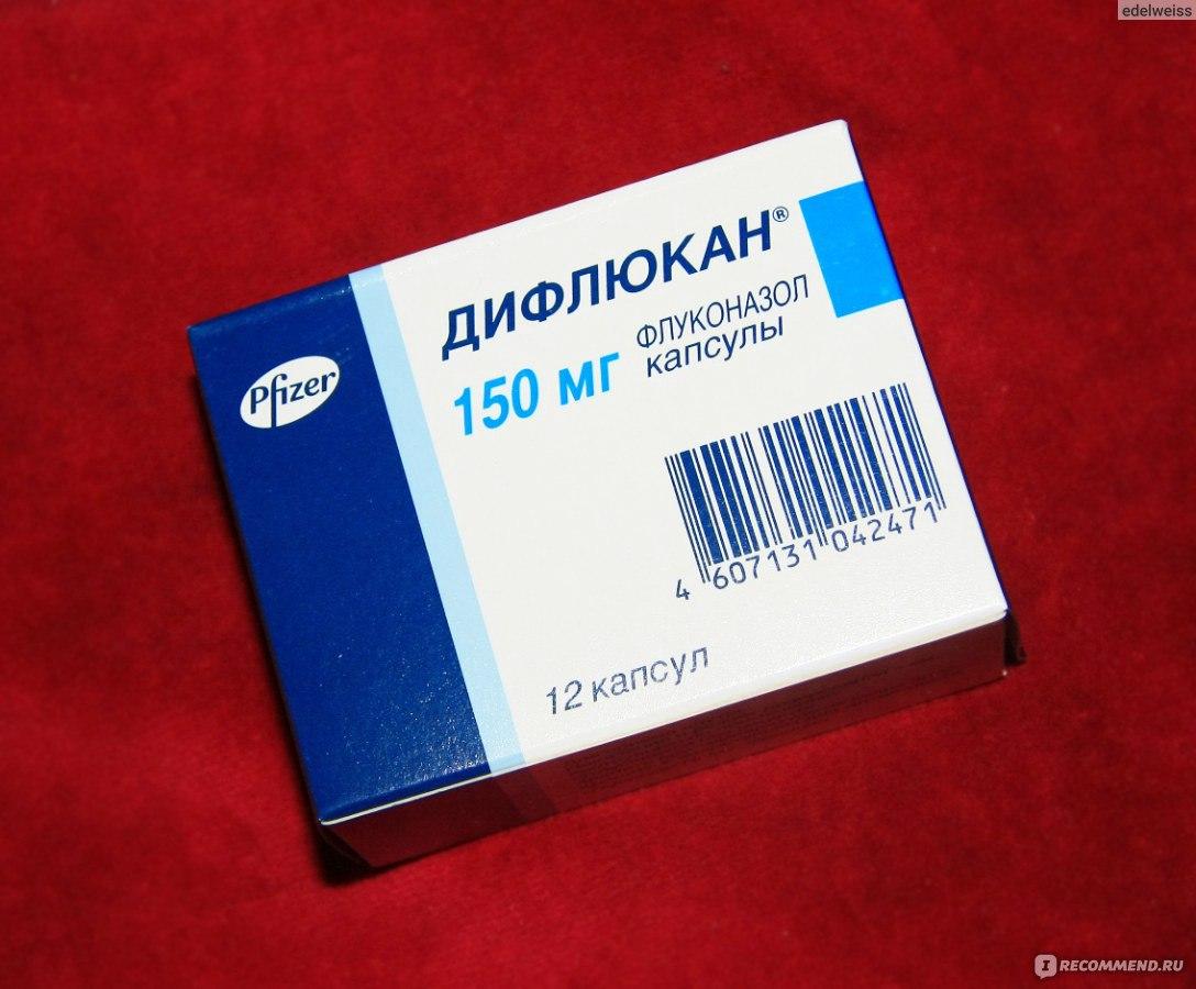 Флюкостат средство для лечения молочницы