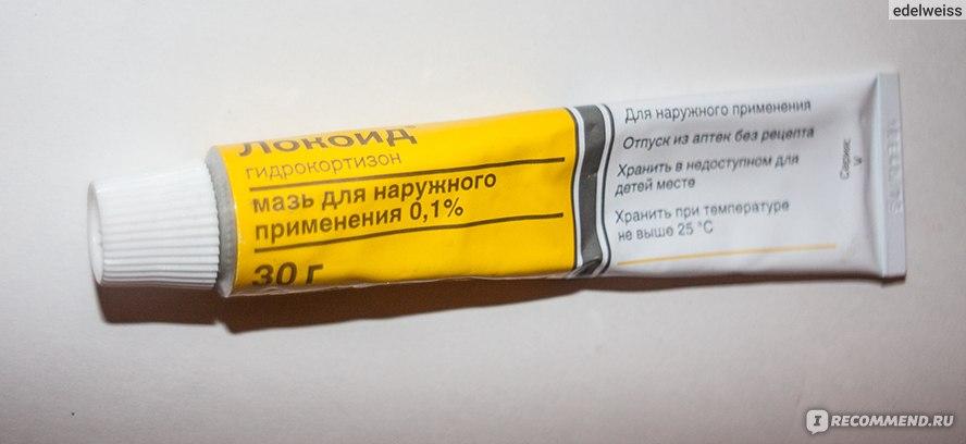 препараты гормоны фармакология