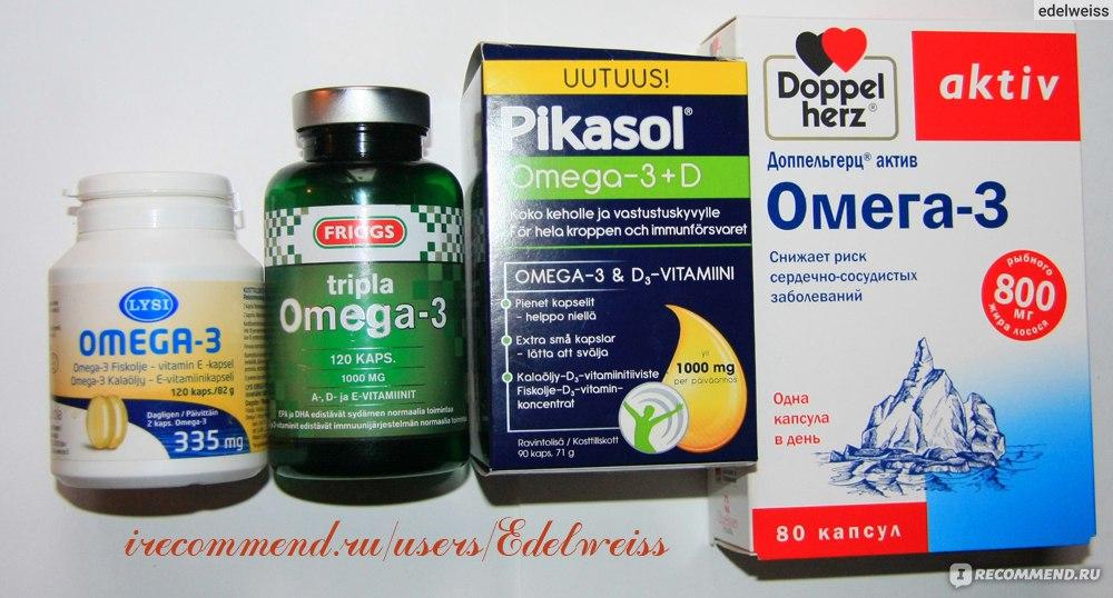 омега 3 снижения холестерина крови