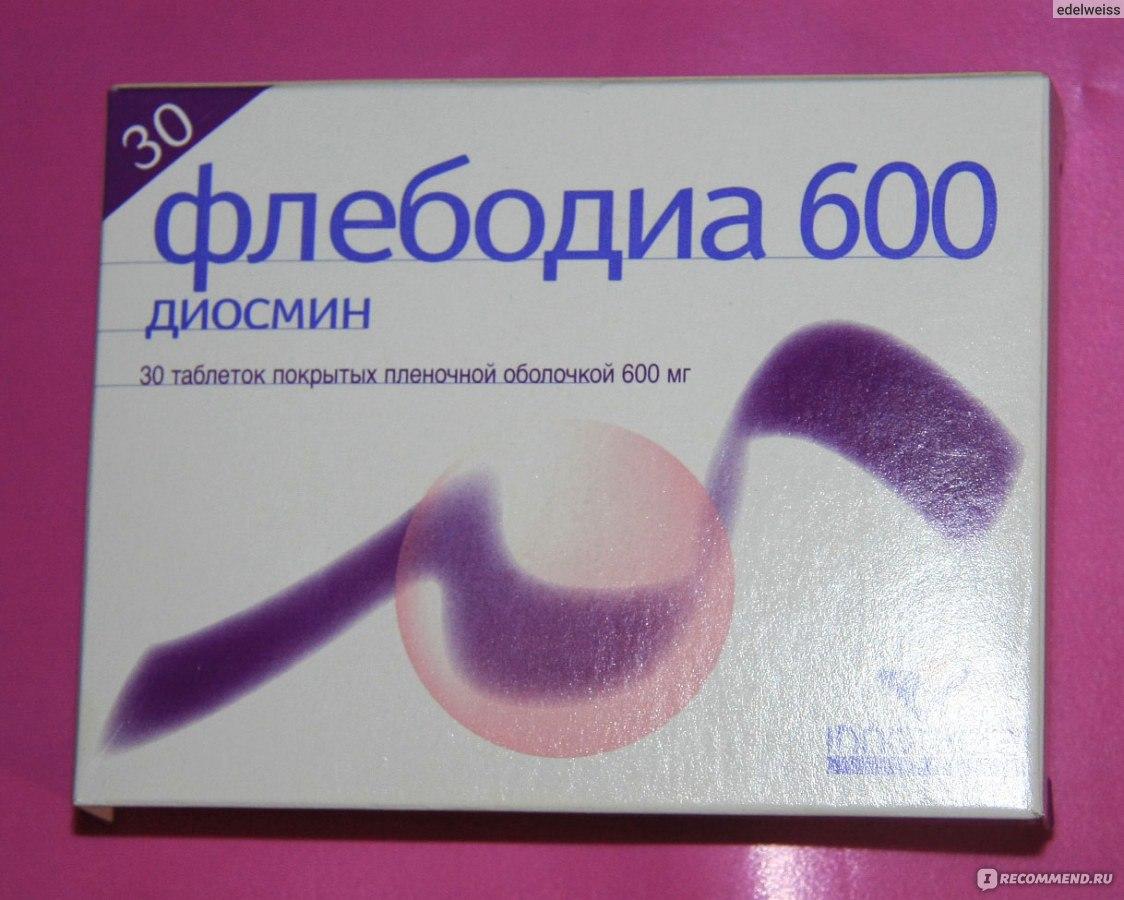флебодиа 600 цена спб аптека озерки инструкция по применению