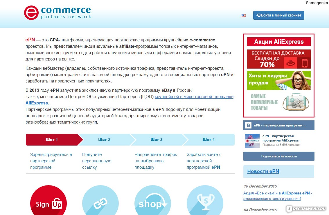 http://irecommend.ru/sites/default/files/imagecache/copyright1/user-images/475049/O4iSnRGp2kGd6RJ6HpW0mw.jpg