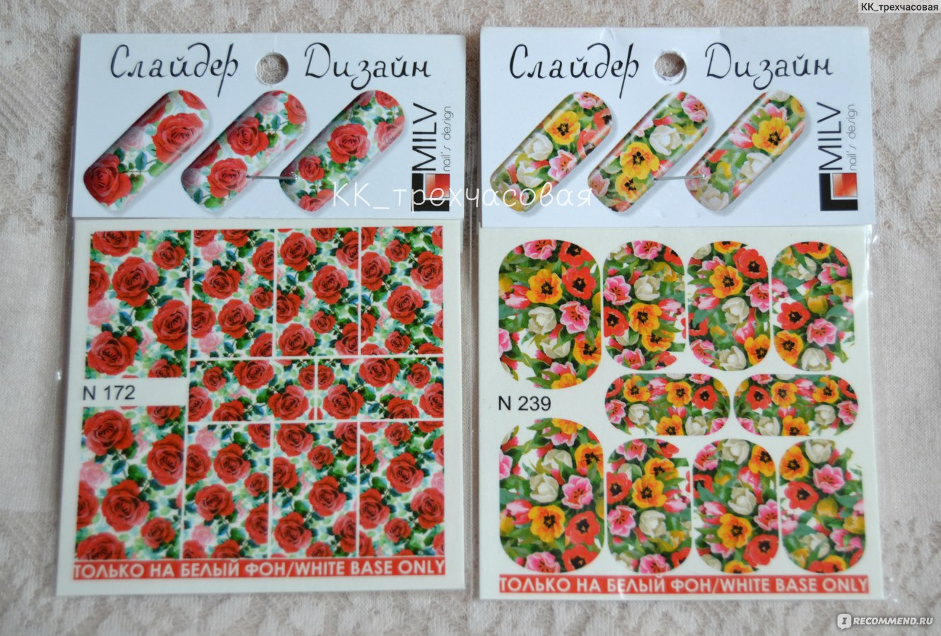 Переводные наклейки для дизайна ногтей фото