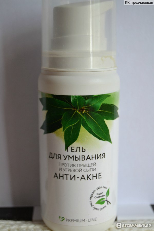 гель против аллергии на коже