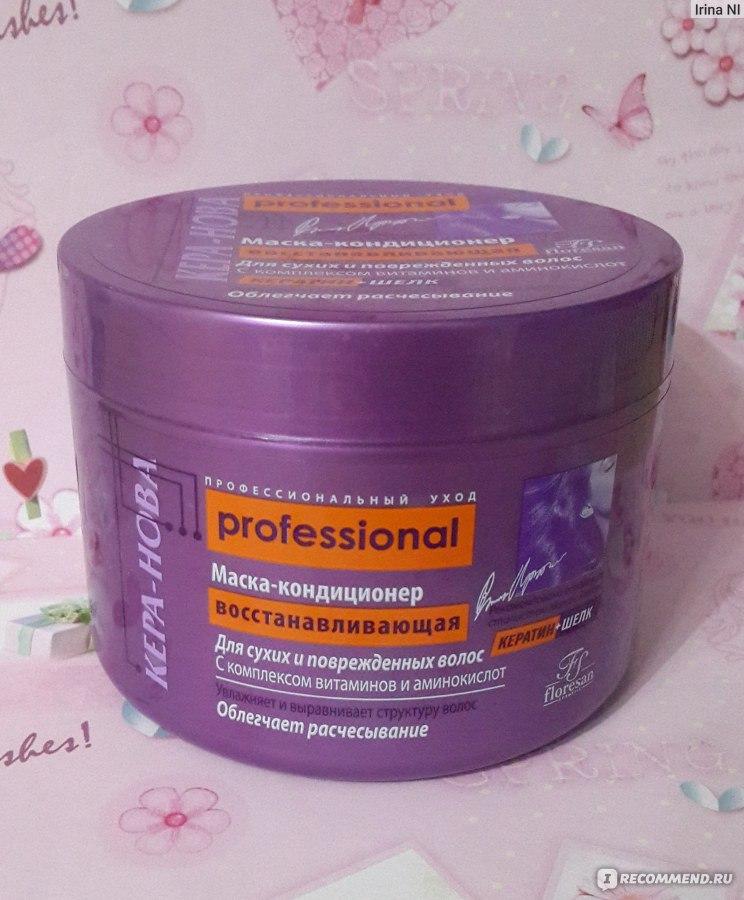 Маска для восстановления волос поврежденных в домашних условиях