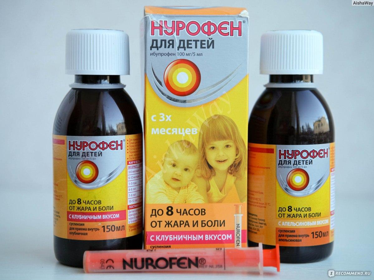 Нурофен суспензия для детей инструкция