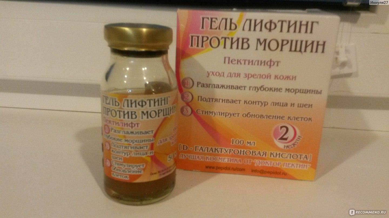 pektilift-uhod-dlya-zreloy-kozhi