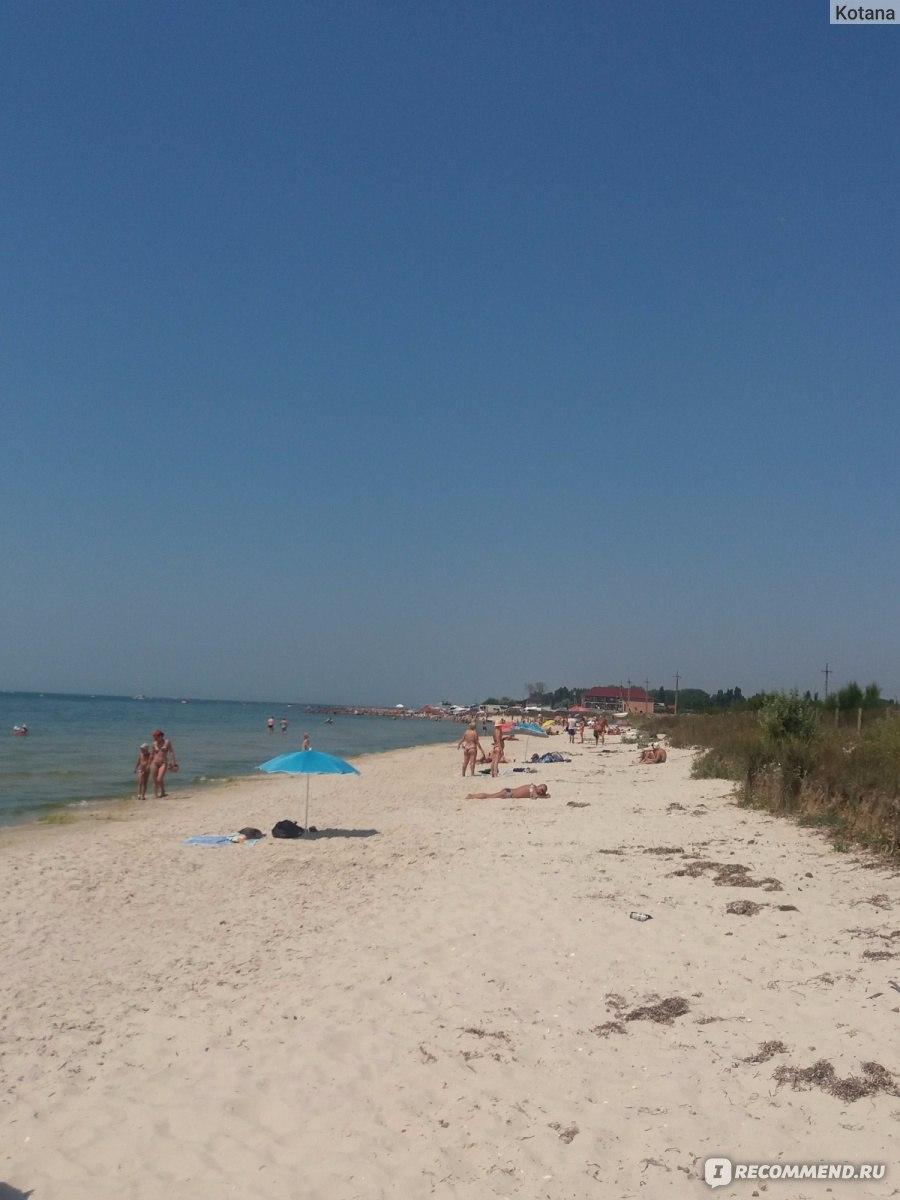 Геническ 2018 фото пляжа