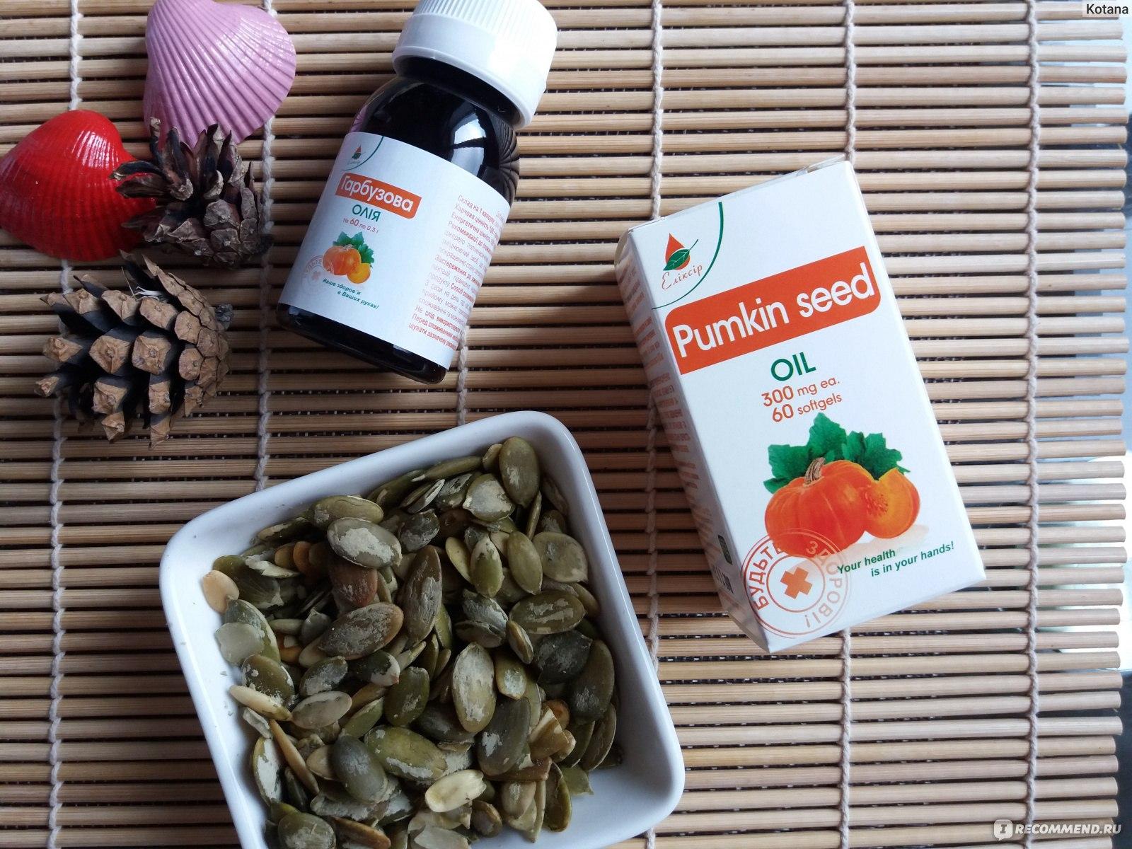 Как принимать тыквенное масло от простатита препараты от импотенции при простатите