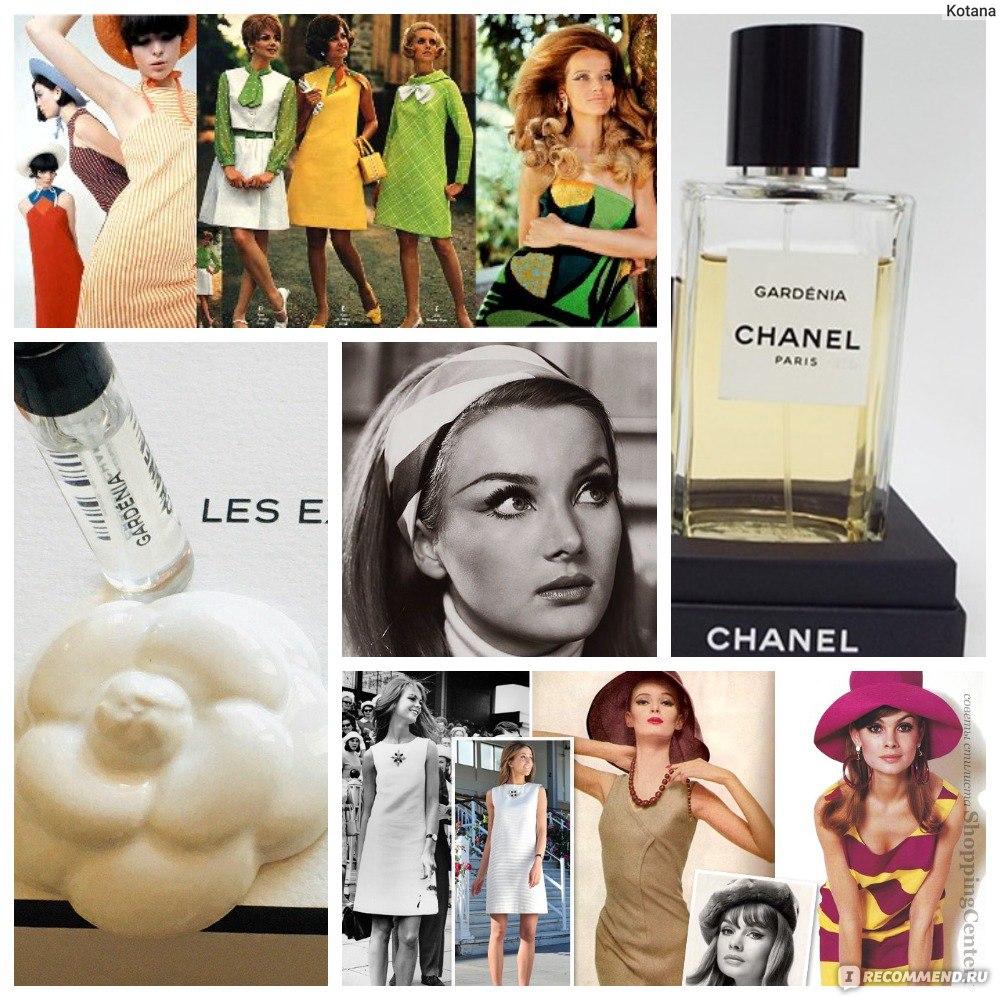 Шанель нишевые ароматы отзывы фото