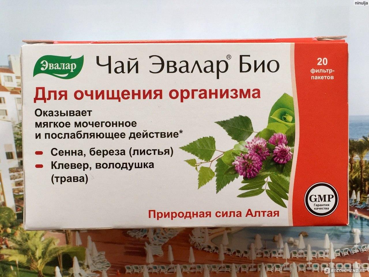 Очищающие Похудения Чай.