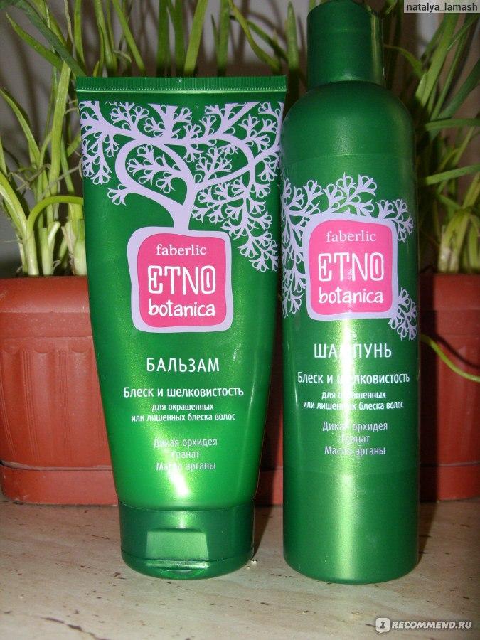 Экспресс для волос спрей и витамины