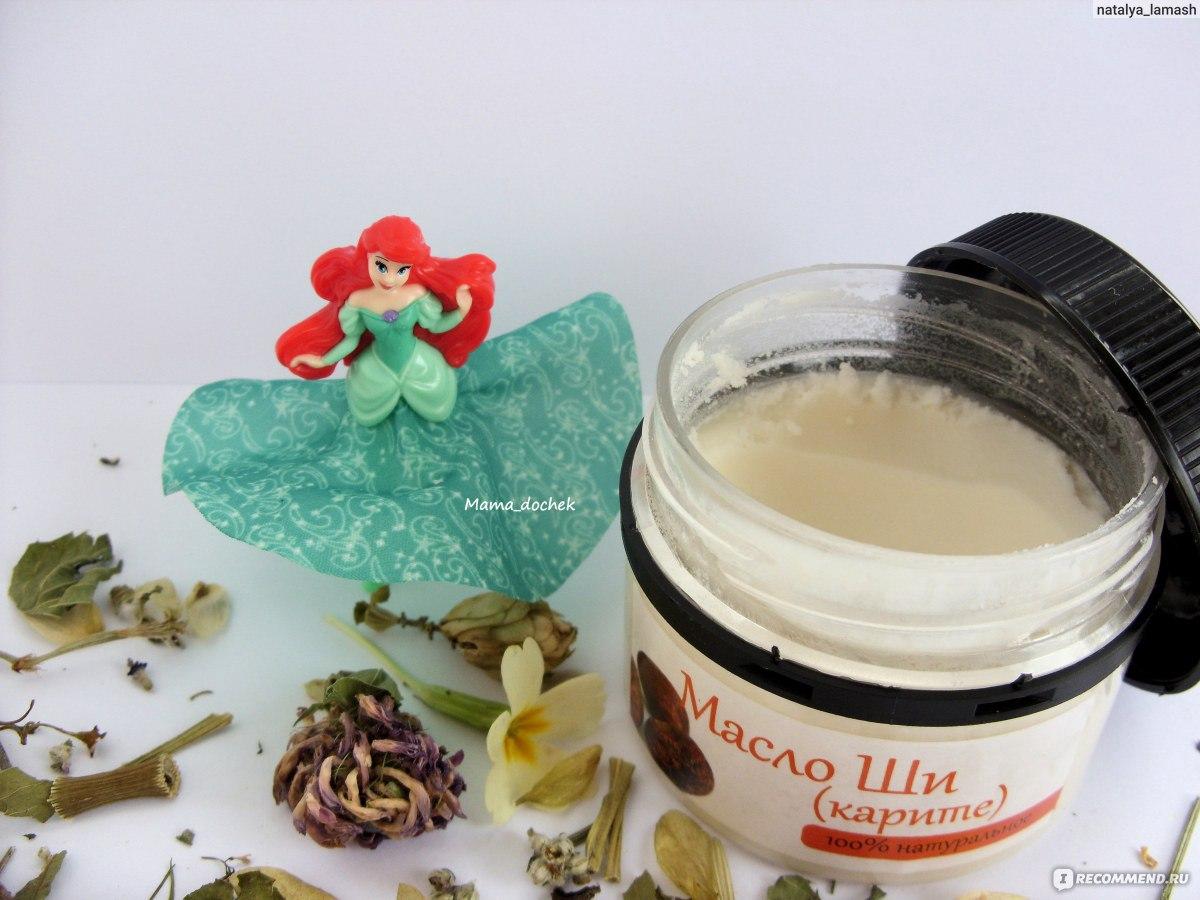 Масло ши для волос лица и тела 4