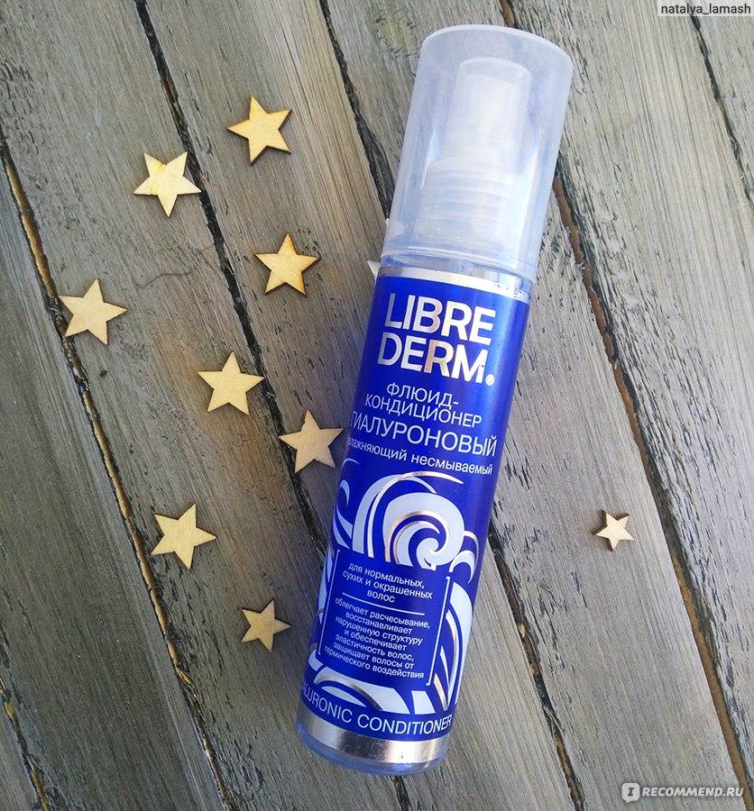 Флюид-кондиционер для волос librederm гиалуроновый купить