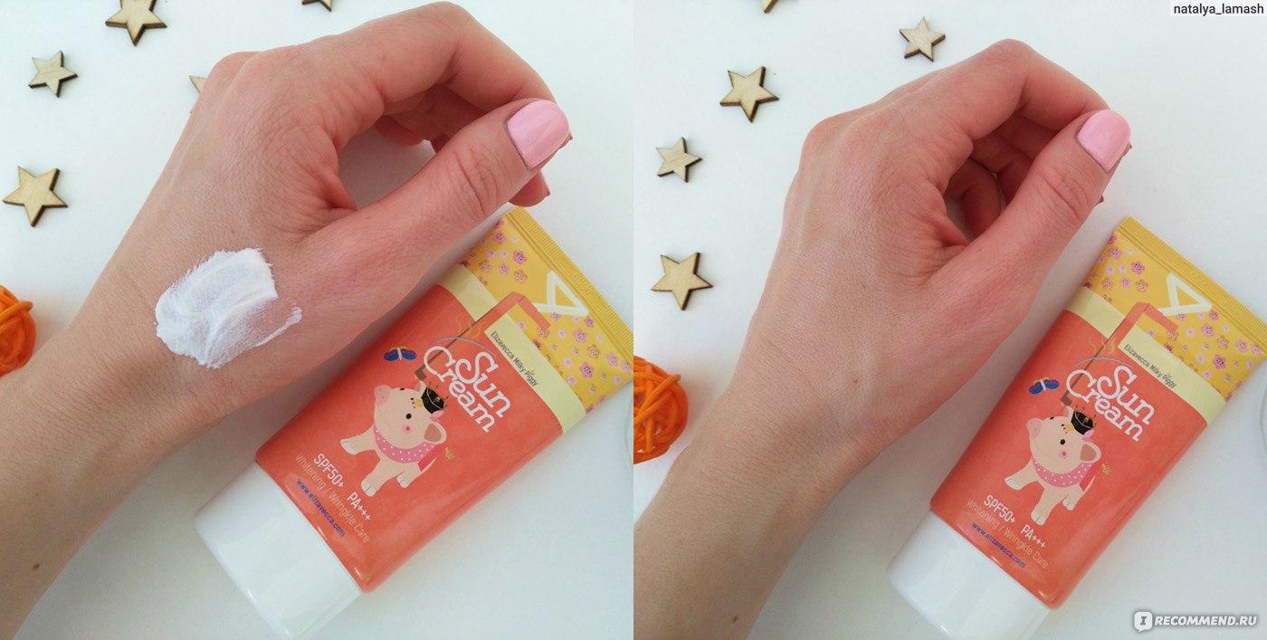 Картинки по запросу Elizavecca Milky Piggy Sun Cream