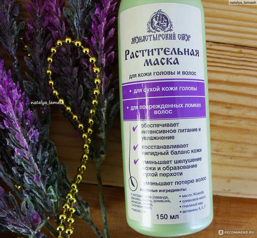 Маска для волос в домашних условиях для сухой кожи