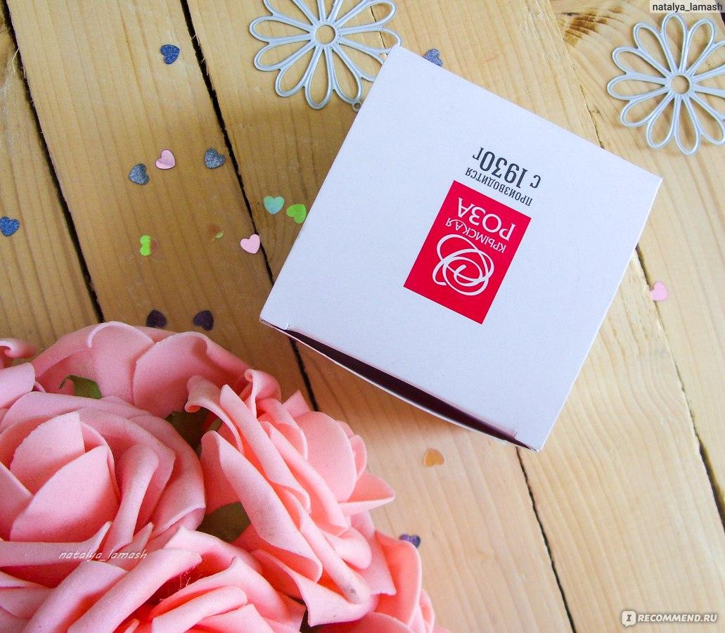 Крем крымская роза для лица