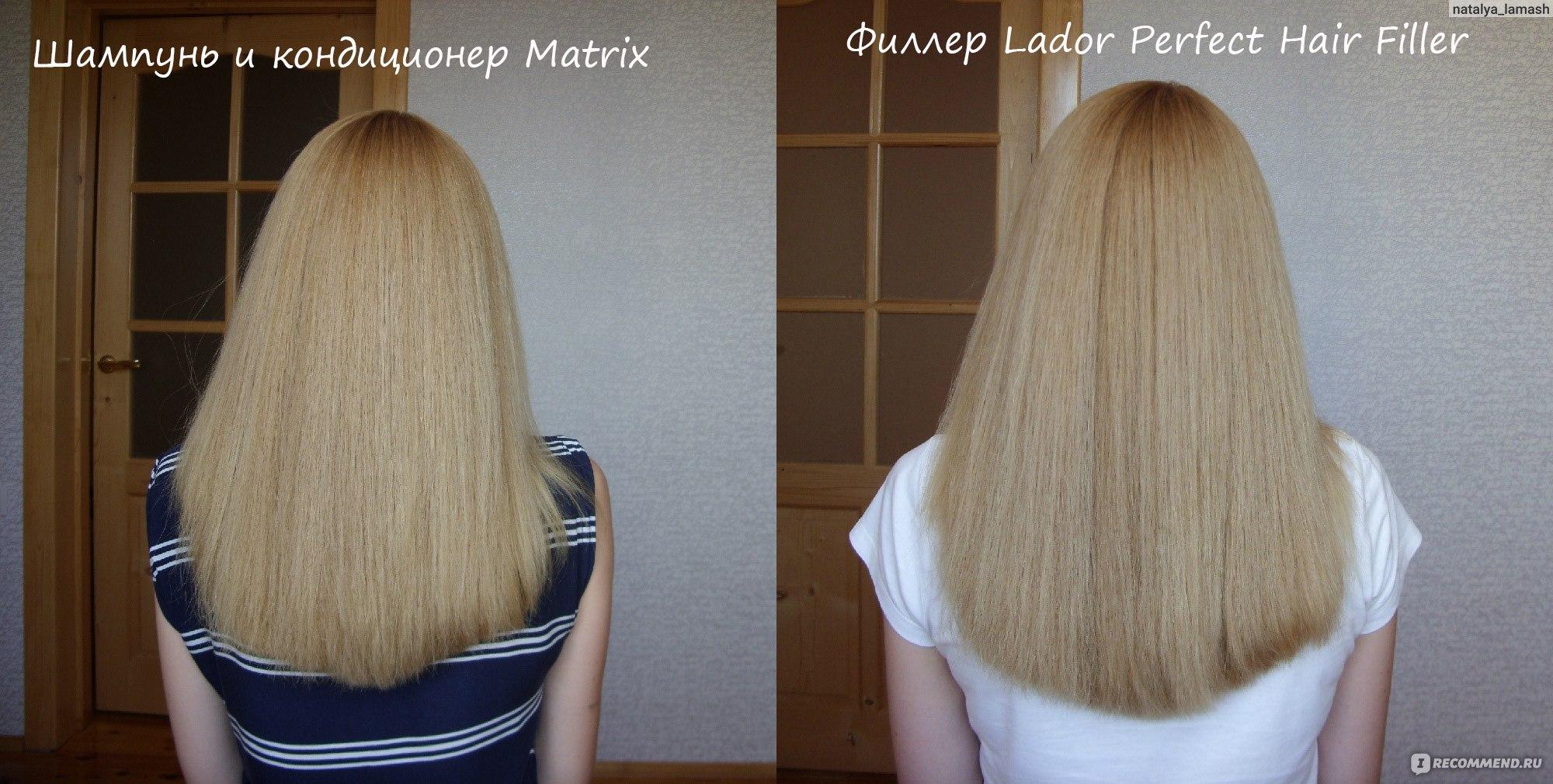 филлер для волос lador perfect