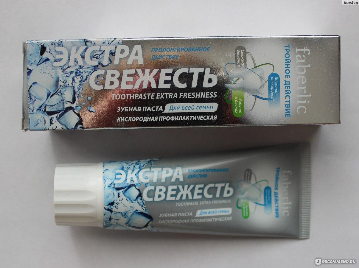 Зубная паста от прыщей щипет