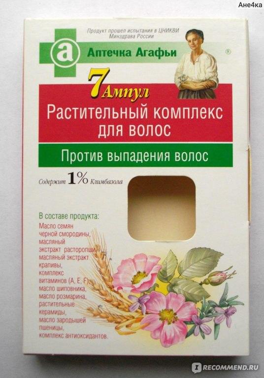 растительный комплекс для очистки организма от паразитов