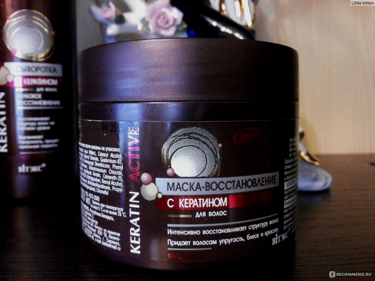 Маска для темных волос домашних условиях
