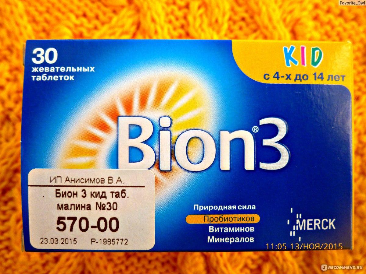 Детский возраст бион 3 инструкция
