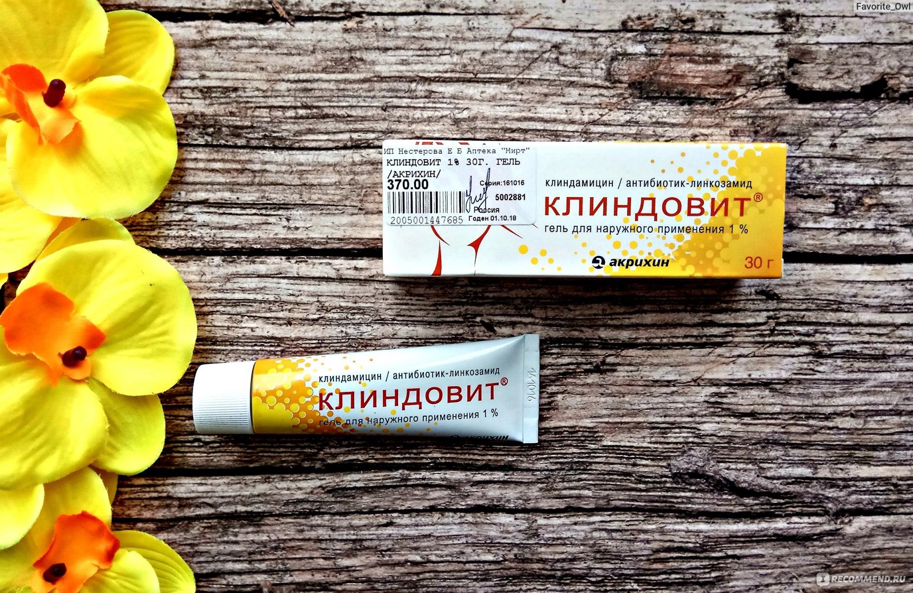 The drug Klindovit: reviews and description