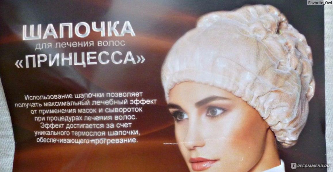 люди животные шапочка для волос для масок купить увд отзывы Москве