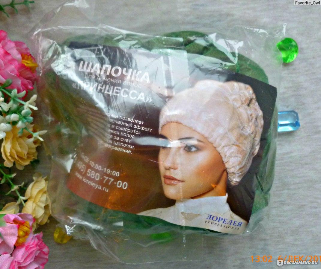 Маска для волос из кокосового масла и масла бэй