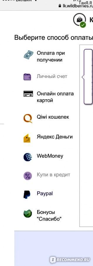 Wildberries.ru - Интернет-магазин модной одежды и обуви - « Игры в ... fb5a812c924