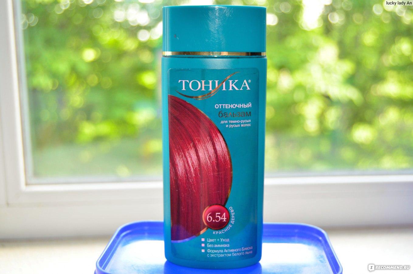 Тоник для волос: цвета, правила окрашивания, отзывы 6