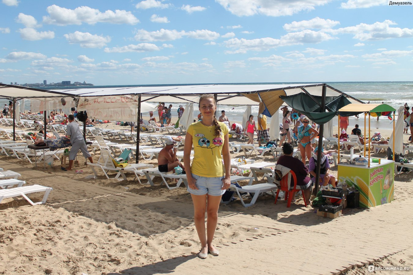 Отдых в джемете 2018 фото пляжа