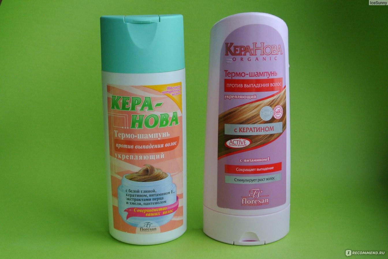 Шампунь кера-нова против выпадения волос