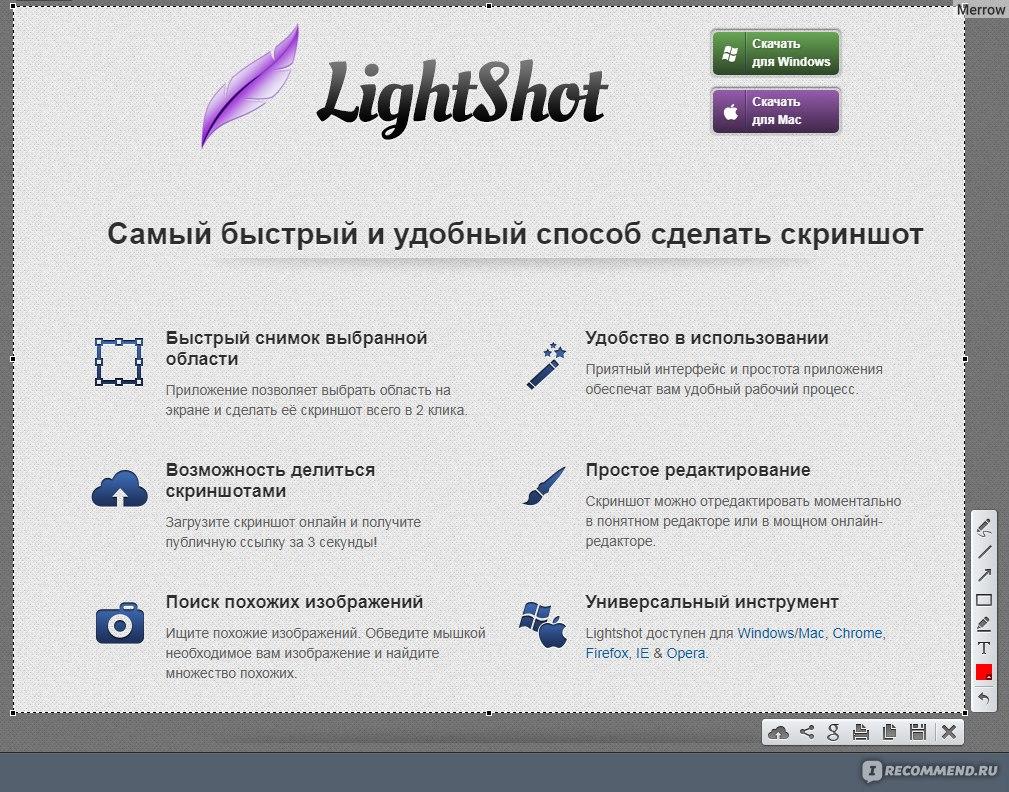 Программа по созданию сайта для mac swiss сайт компании