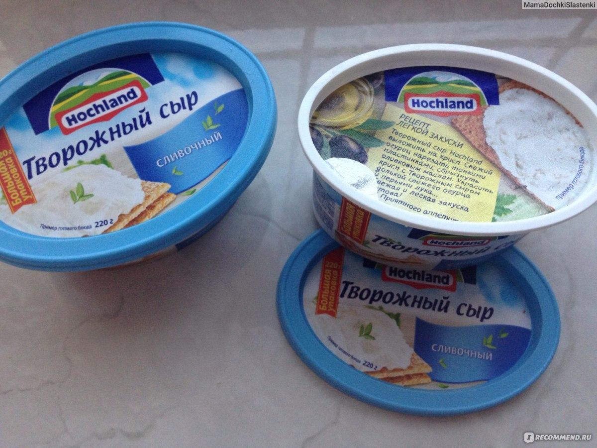 чем можно заменить сыр маскарпоне для крема