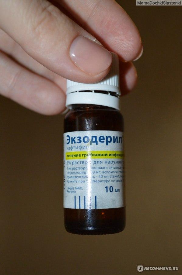 Средства для лечения кожи головы от грибка