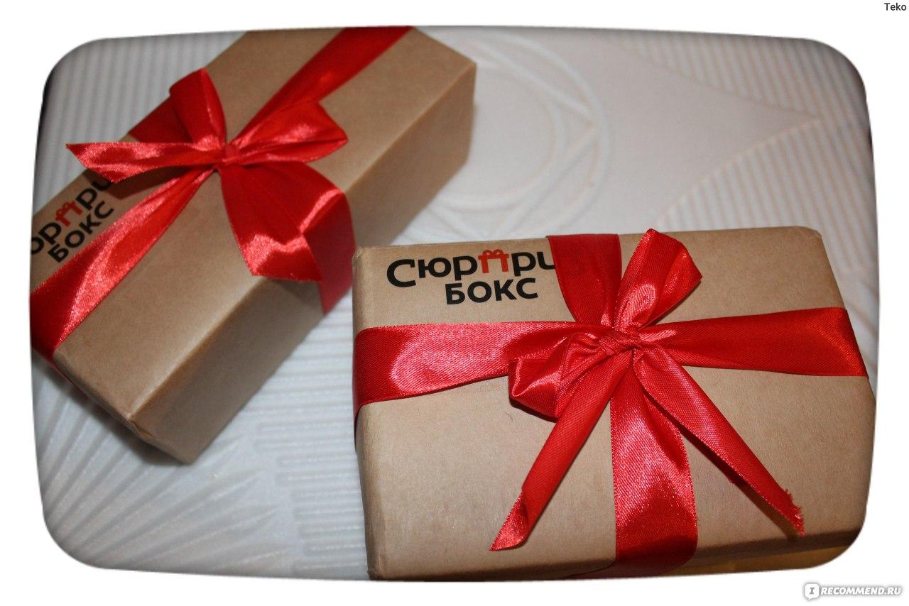 Сайт сюрприз бокс подарки 7