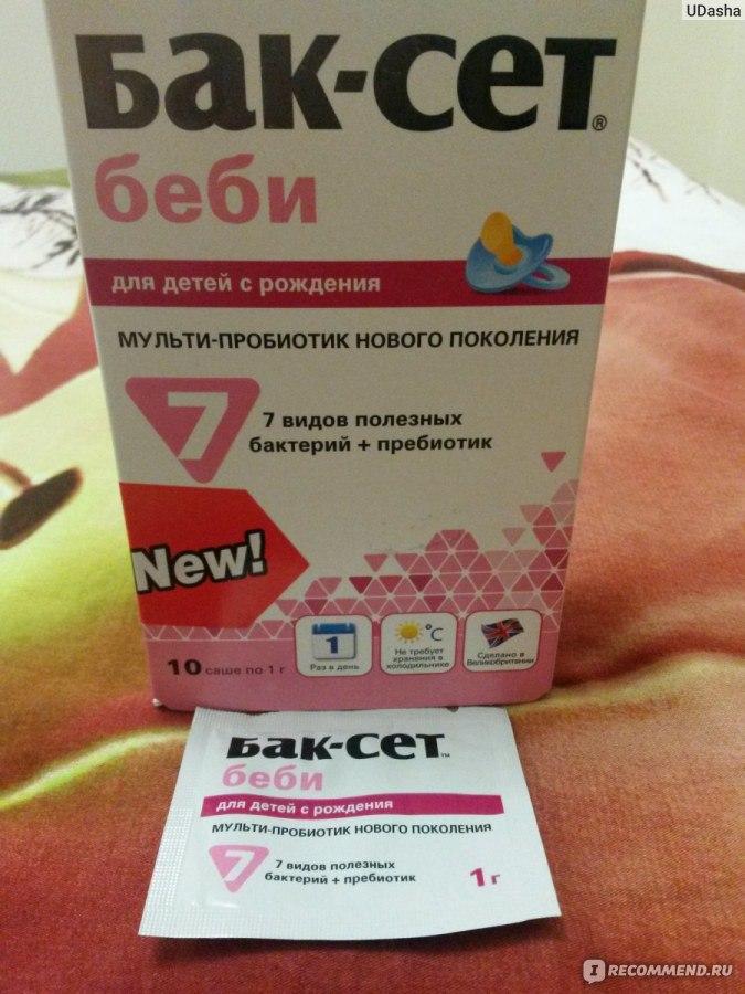 препарат бак сет инструкция - фото 9