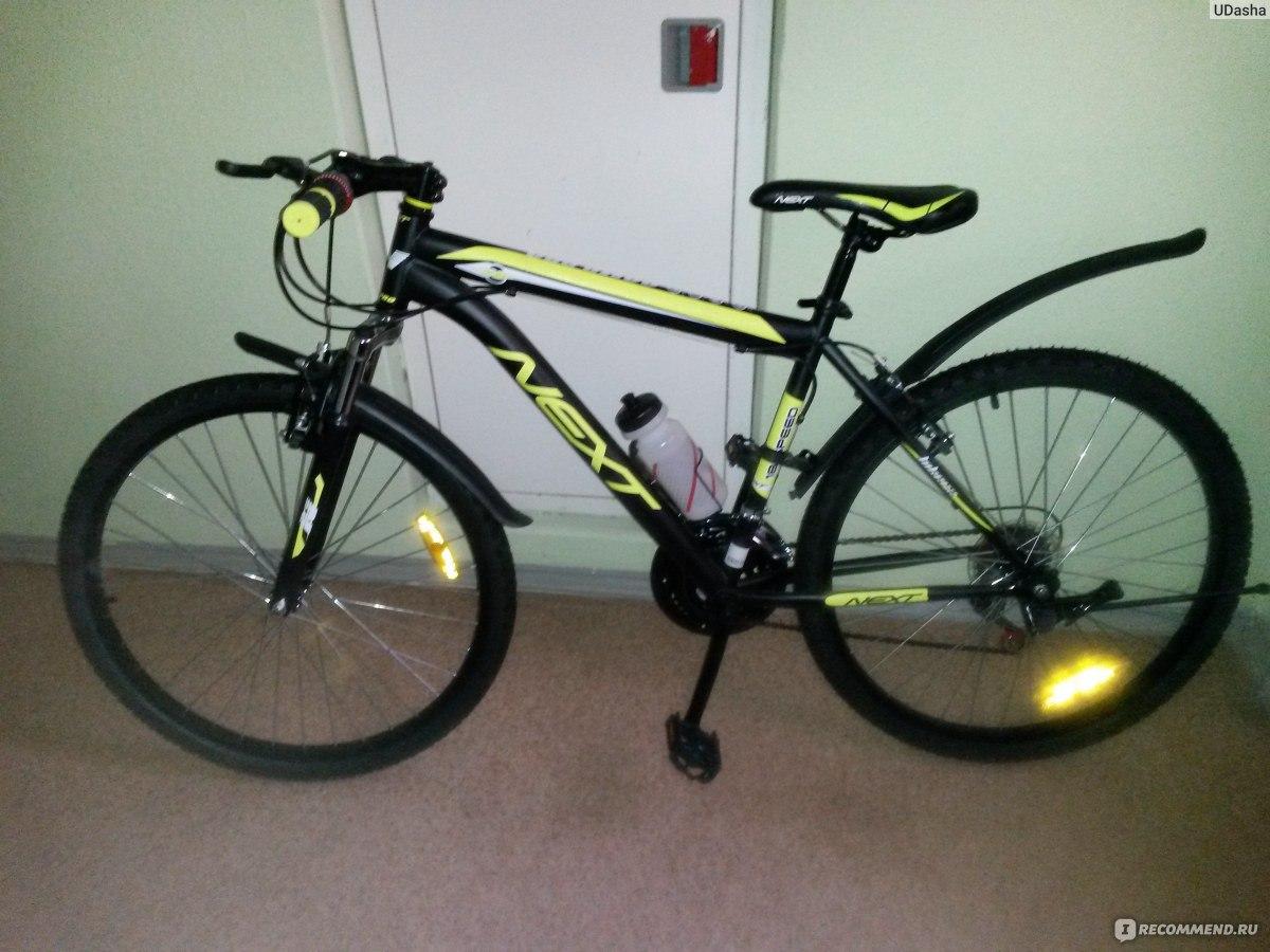 9cd62d71f037a Велосипед Next Octane 26