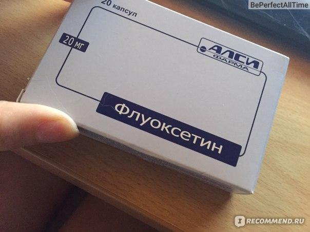 Антидепрессант Флуоксетин