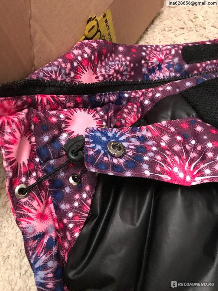 Горнолыжный костюм женский Спортсоло АР12 - «Не ожидала такого ... 726c762ff56