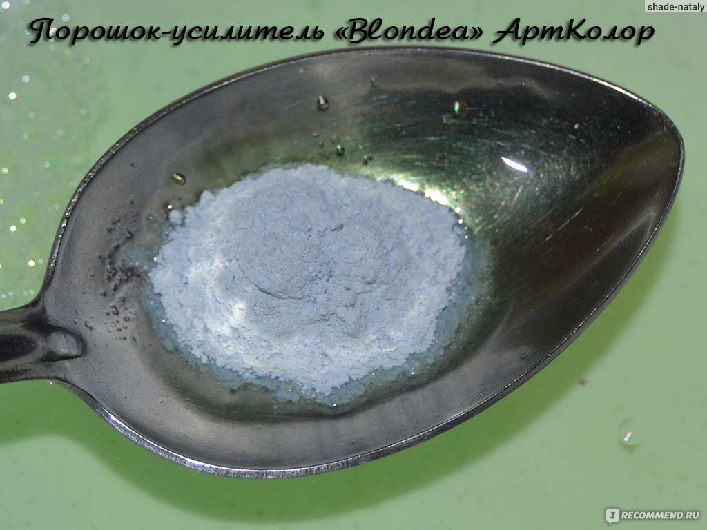 Blondea артколор инструкция - фото 11