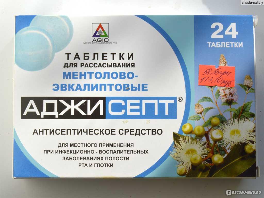 не помогают таблетки от глистов