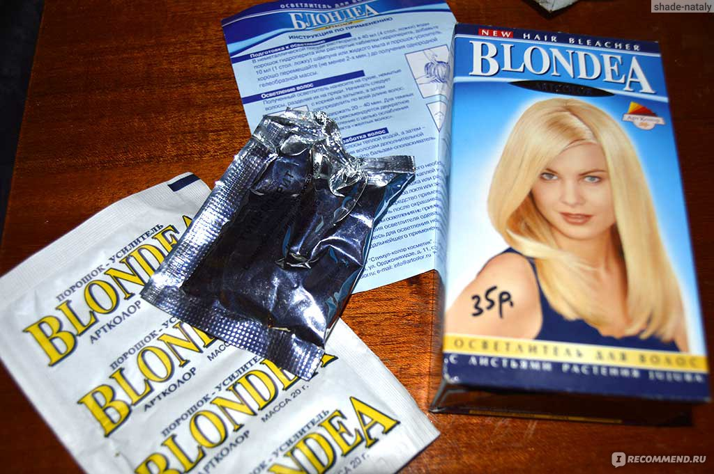 Blondea артколор инструкция - фото 7