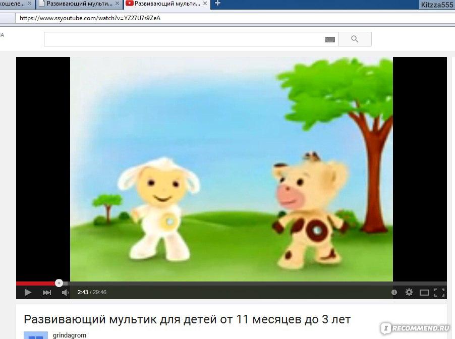 Скачать с видеохостинг бесплатный хостинг на майл.ру
